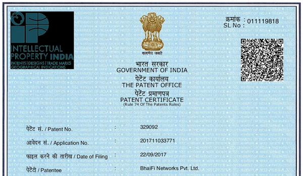 The journey of our 1st Patent - Auto Connect